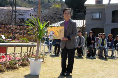 花咲く伊豆の国フェア3