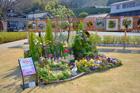 花咲く伊豆の国フェア
